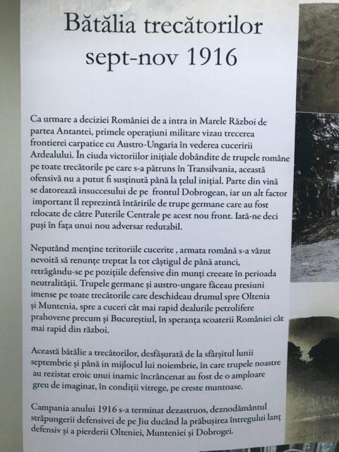 Muzeul_Militar_Bucuresti (21)